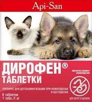 Дирофен таблетки от глистов для котят и щенков, 1 таб. на 1кг массы
