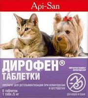 Дирофен таблетки от глистов для кошек и собак, 1 таб. на 5кг массы -