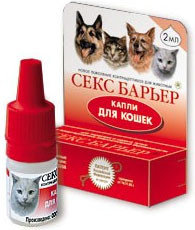 Секс барьер капли для кошек, 2 мл