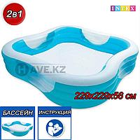 "Детский надувной бассейн Intex 57495, ""Волны"", 229х229х56 см"