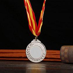 Медаль 123