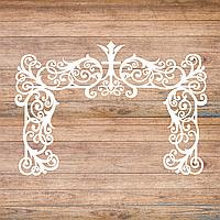 Свадебная ширма, свадебная арка, фотозона, свадебные тумбы