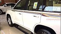 Электрические выдвижные пороги подножки для Toyota Land Cruiser 200 2015+, фото 1