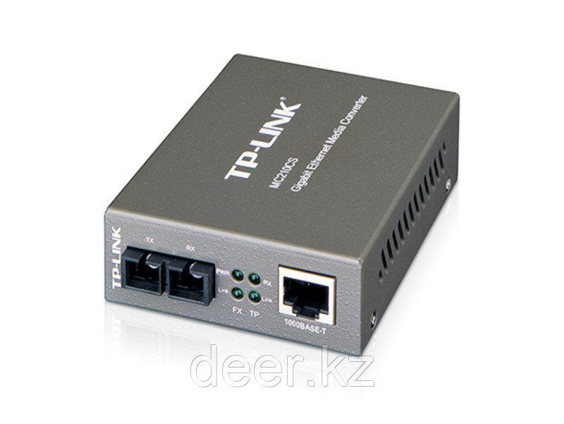 TP-Link MC210CS  Медиаконвертер одномод  15 км