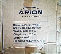 Кабель коаксиальный RG-11 Arion