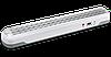 Аварийный светодиодный светильник СБА 1093С 90LED