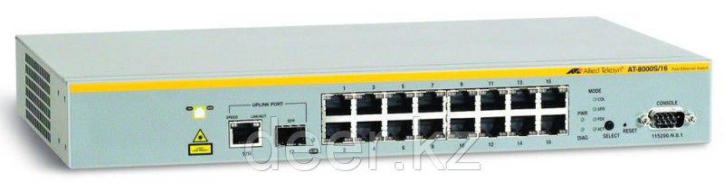 Allied Telesis AT-8000S/16-50 Коммутатор 16 портов 10-100Base-TX+1 комбо-порт+1 консольный порт