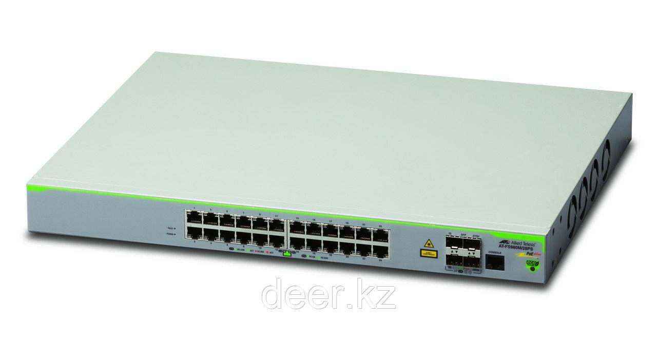 Allied Telesis AT-FS980M/28PS-50 Коммутатор 24 порта Ethernet PoE+ 4 SFP порта10/100Мб