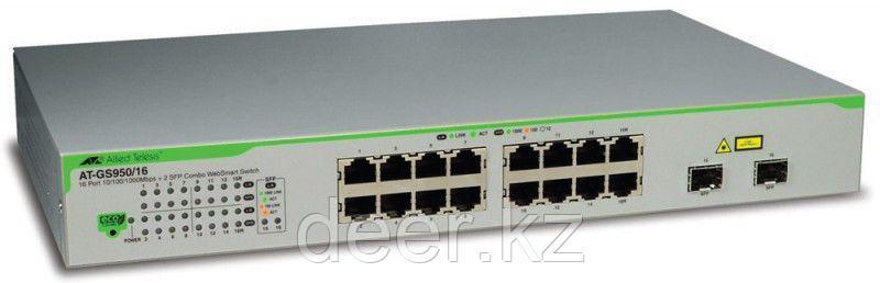 Allied Telesis AT-GS950/16-50 Коммутатор WebSmart на 16 портов 10/100/1000T + 2 комба порта SFP