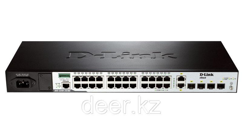 D-Link DES-3200-28/C1 Управляемый коммутатор 24 порт 2 портами 100/1000Base-X SFP и 2 комбо-портами 100/1000
