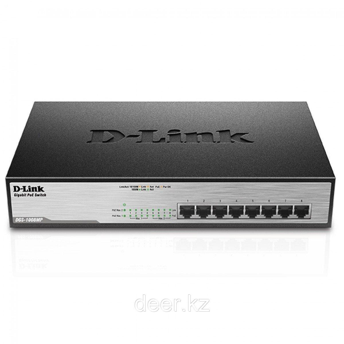D-Link DGS-1008MP Коммутатор 8 портов 10/100/1000Base-T с поддержкой PoE (802.3at)