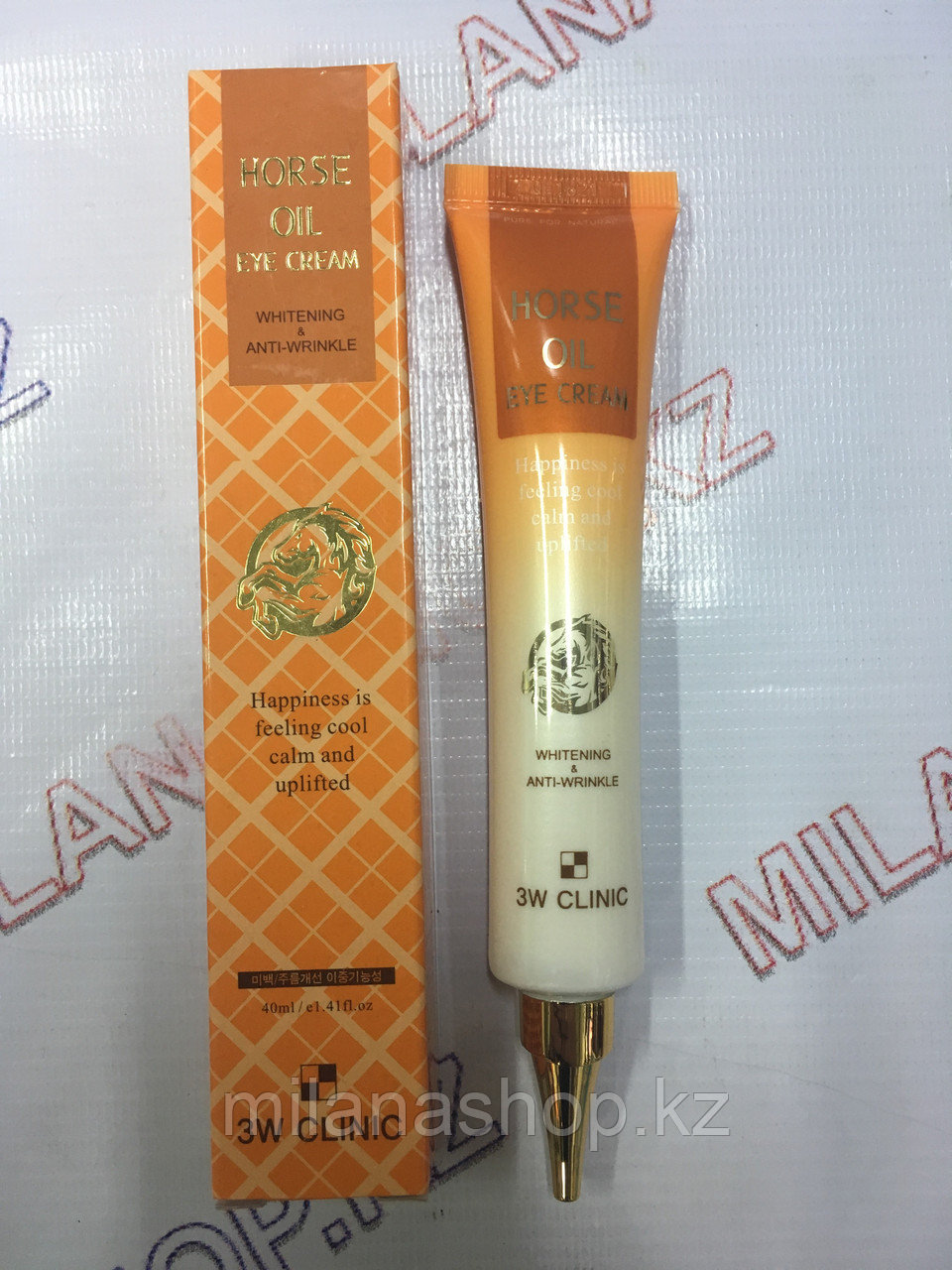 3W Clinic  Horse Oil Eye Cream - Крем для кожи вокруг глаз антивозрастной осветляющий с лошадиным маслом