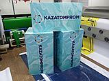 Чекпоинт, рекламный короб в Астане, фото 3