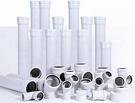 Малошумные канализационные трубы и фитинги