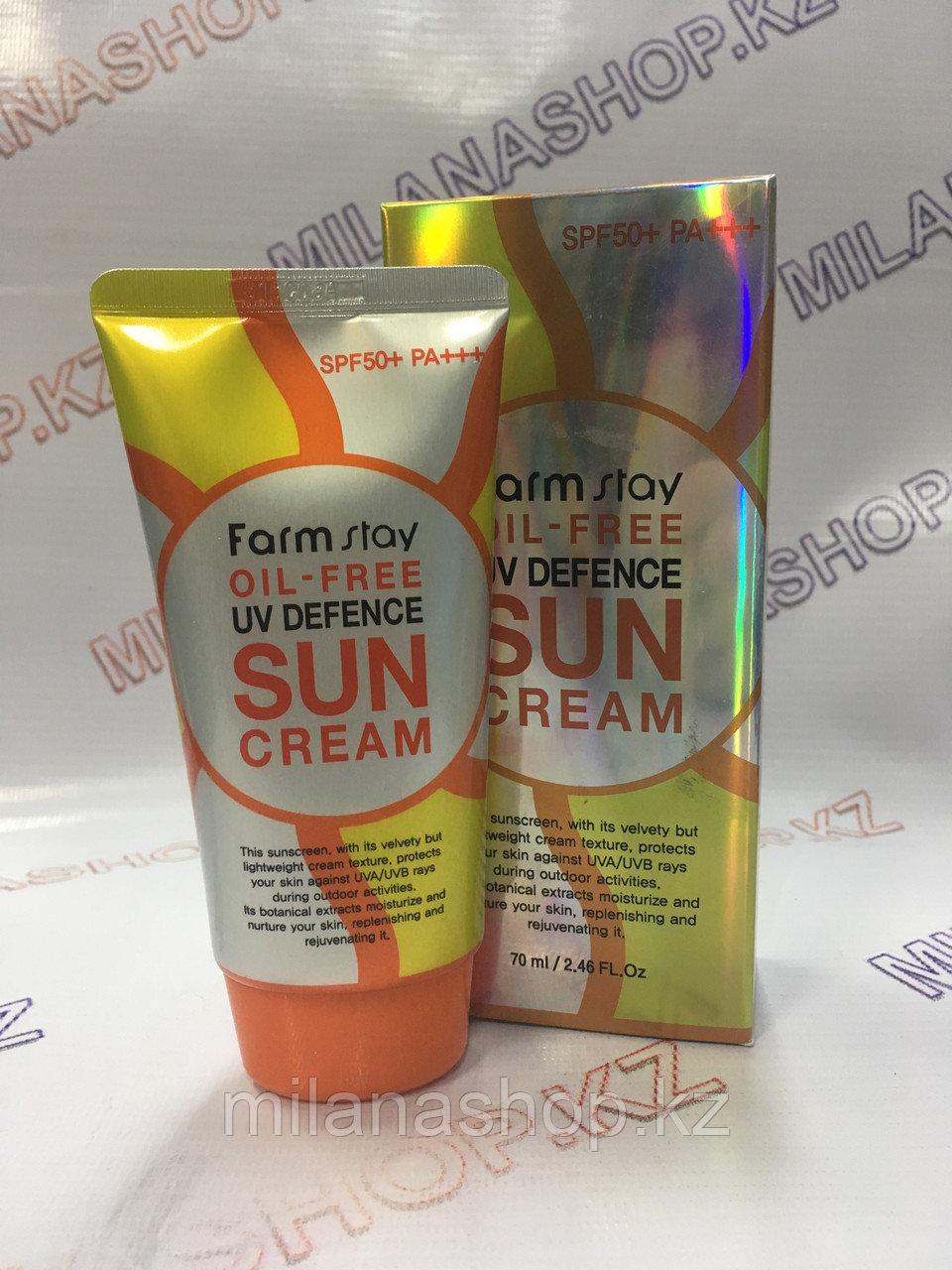 FarmStay Oil-free uv defence sun cream - Солнцезащитный крем для лица и тела без масел SPF 50