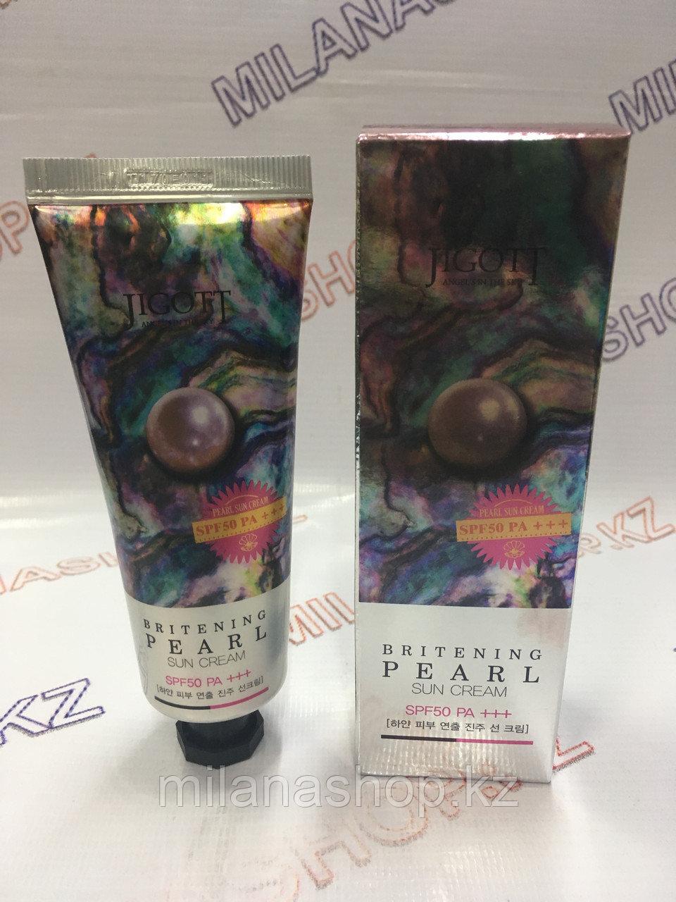 Jigott Brightening Pearl Sun Cream SPF 50 -  Солнцезащитный крем с жемчужной пудрой