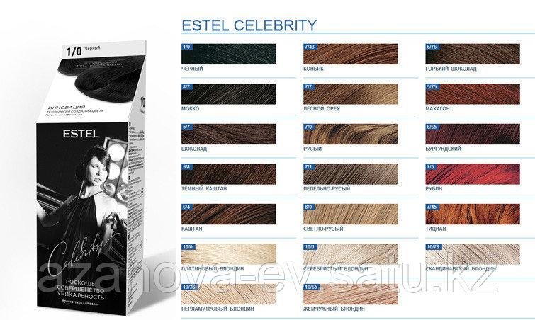 "Краска  для волос( БЕЗ аммиака)""Celebrity"""