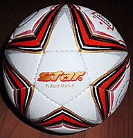 Футбольный (минифутбольный) мяч Star FUTSAL Match