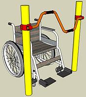 Уличные тренажеры для людей с ограниченными возможностями