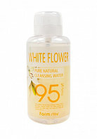 Farm Stay Pure Cleansing Water White Flower-Очищающая вода с экстрактом белого цветка