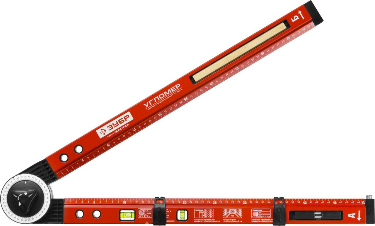 """(34740) Уровень-угломер ЗУБР """"МАСТЕР"""" складной, 2 ампулы (1 поворотная), точность 1мм/м, 500мм"""