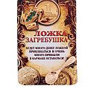 """Сувенир-фигурка в кошелек """"Ложка денежная"""", фото 2"""
