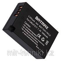 Batmax LP - E17