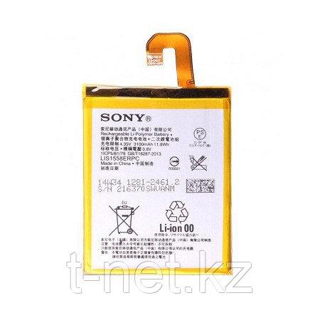 Аккумуляторная батарея SONY Z3/Z3 DUAL D6603 LIS1558ERPC