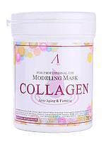 Anskin Original Collagen Modeling Mask - Маска альгинатная с коллагеном укрепляющая