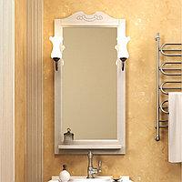 Зеркало ТИБЕТ 50, белый