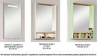 Зеркальный шкаф ЙОРК 60 Салатовый/Дуб сонома