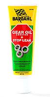 BARDAHL GEAR OIL ADDITIVE + STOP LEAK (присадка в коробку и мосты)
