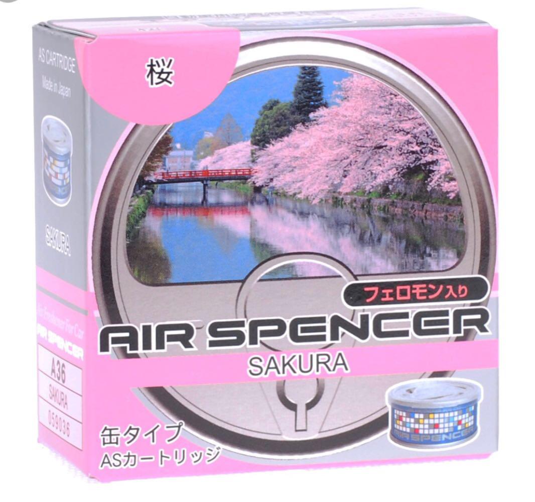 EIKOSHA AIR SPENCER Sakura/Сакура