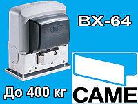 Came BX-64 (пр.Италия) для откатных ворот, фото 1