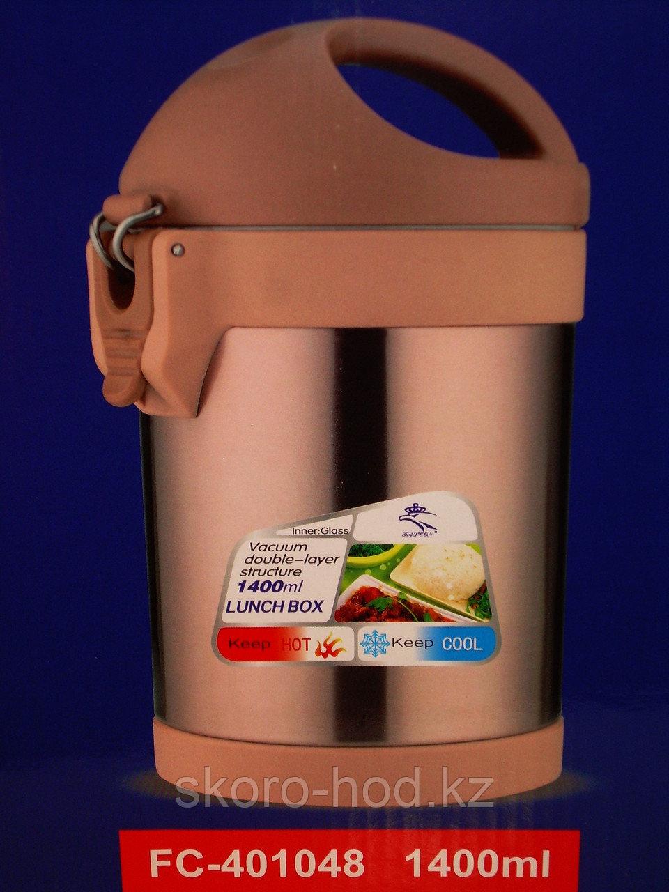 Термос для продуктов, 1,4 л.