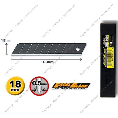 (OL-LBB-10B) Лезвие OLFA BLACK MAX сегментированное,18х100х0,5мм, 10шт