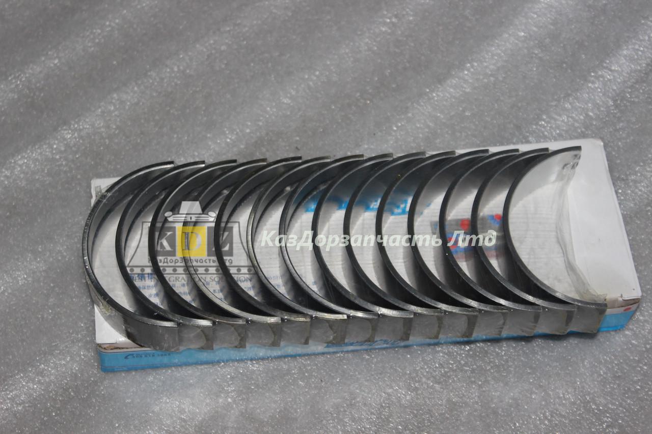Вкладыш шатунный Weichai (WD615) (WD618) VG1560030033/34