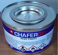 Топливо для мармитов (гель, 200гр.), пр-во Турция, фото 1