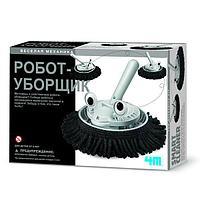 Набор 4M 00-03380 Робот-уборщик, фото 1