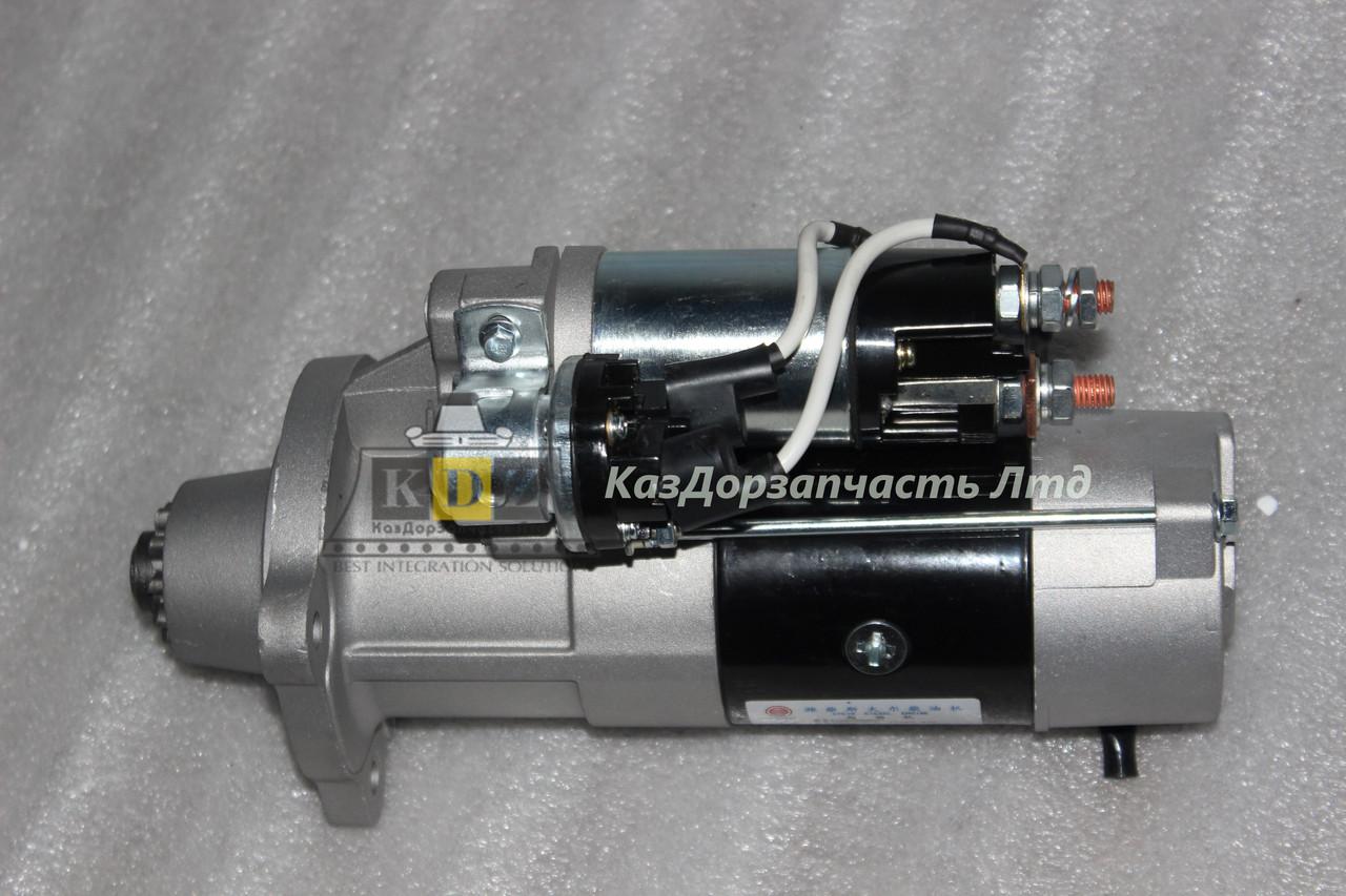 Стартер 10 зуб. двигателя Weichai 612600090287/WD61509QD