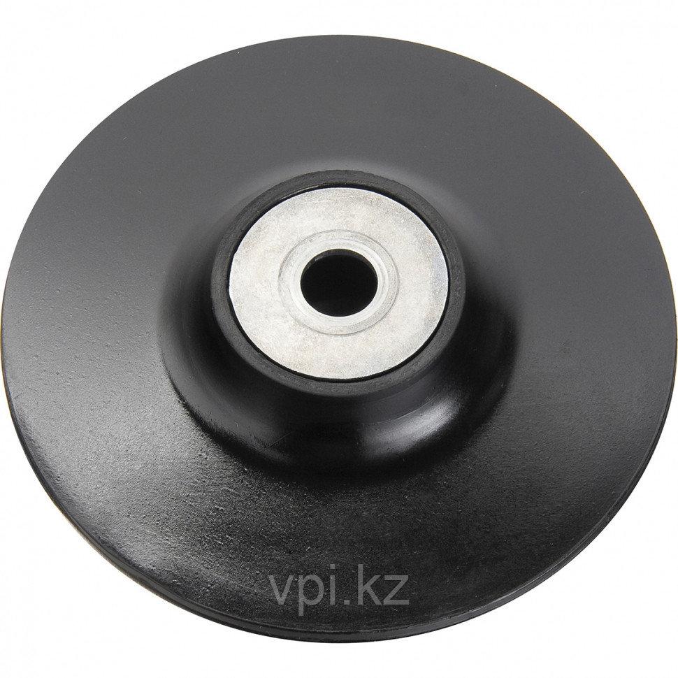 Резиновая шлифтарелка для УШМ 115мм