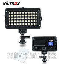 Светодиодный  свет  Viltrox VL-162