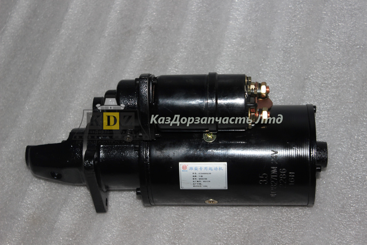Стартер 11зуб. с крышкой двигателя Weichai 612600090100 (QD2827DE/QD2829DE)