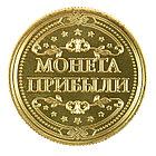 "Монета ""Для прибыли"", фото 2"
