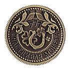 """Счастливая монета """"Приносящая удачу"""", фото 2"""