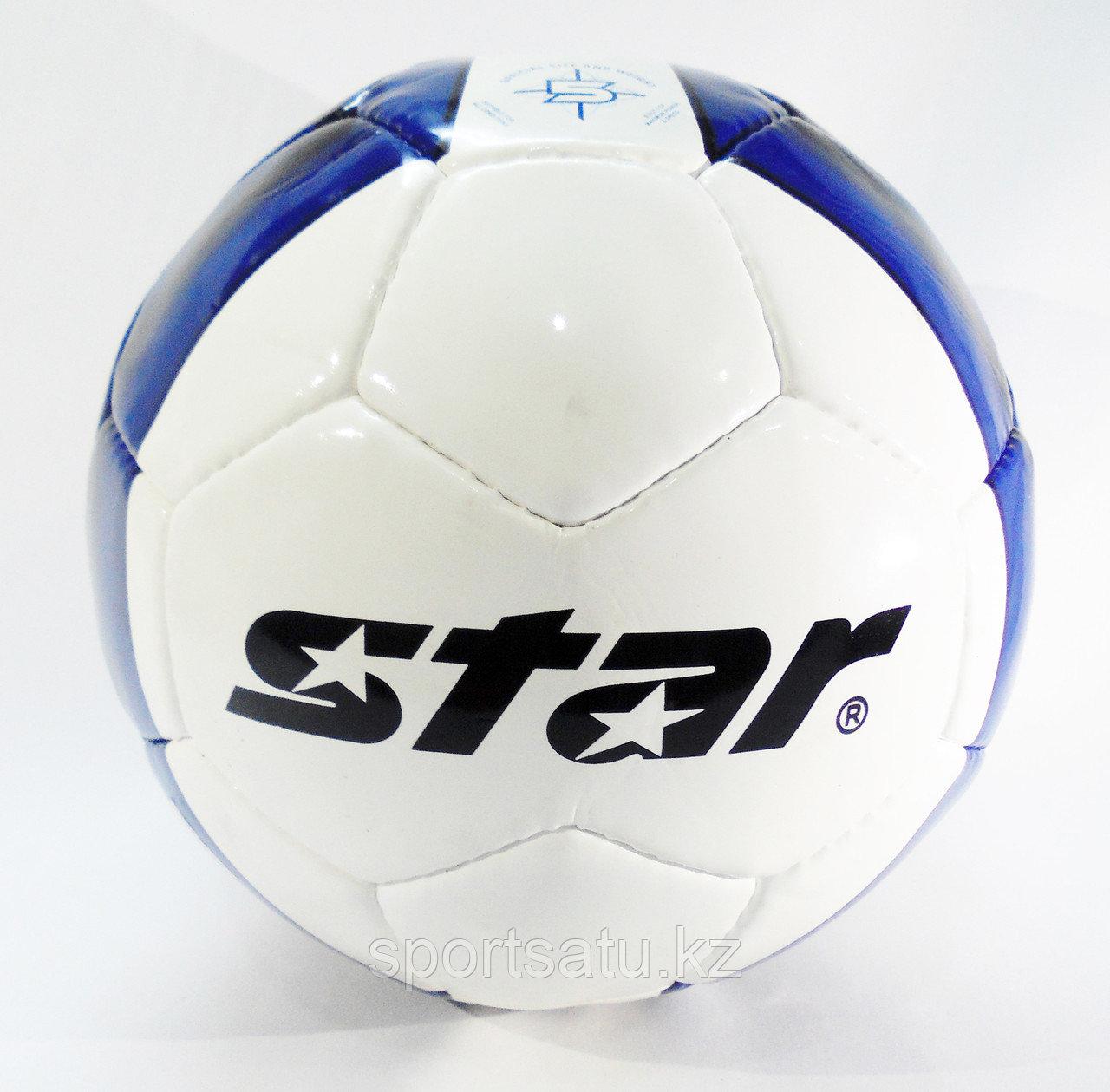 Футбольный мяч Star IMPACT II