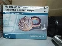 Муфта электромагнитная привода вентилятора Камаз Евро 2