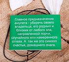 """Амулет """"Фатимы"""", фото 3"""