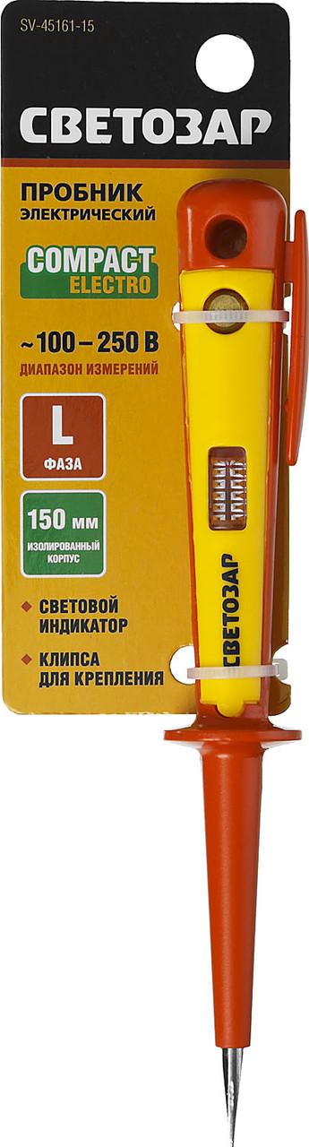 (SV-45161-15) Пробник СВЕТОЗАР электрический, цельнолитой пластмассовый корпус, на карточке, 100-250 В
