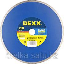 Круги отрезные алмазные DEXX влажная резка, сплошные, для УШМ, фото 2